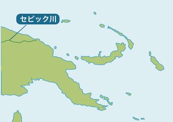 セピック地図