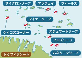 トゥフィダイビングマップ